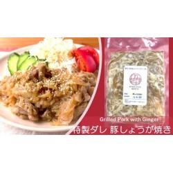 豚生姜焼き 150g 冷凍 【ひなた屋】