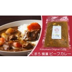Cà ri thịt bò 200g