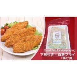 Cá trắng tẩm bột chiên 3 phần